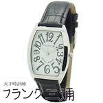 フランク三浦 FRANK MIURA 零号機(改) グレコローマン400戦無敗記念モデル ホワイト文字盤 クオーツ メンズ 腕時計 FM00K-WH
