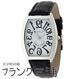 フランク三浦 FRANK MIURA 零号機 グレコローマン400戦無敗記念モデル 逆回転 ホワイト文字盤 クオーツ メンズ 腕時計 FM00-WH - 拡大画像