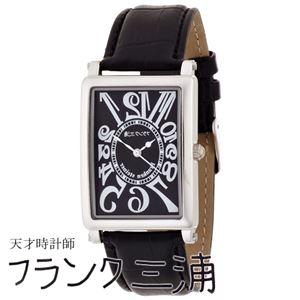 フランク三浦 FRANK MIURA 美しき革命という異名を持つ伝説の初号機 逆回転 ブラック文字盤 クオーツ メンズ 腕時計 FM01-BK - 拡大画像