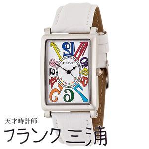 フランク三浦 FRANK MIURA 美しき革命という異名を持つ伝説の初号機 逆回転 カラーホワイト文字盤 クオーツ メンズ 腕時計 FM01-CRWH - 拡大画像