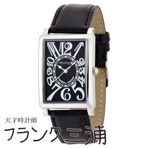 フランク三浦 FRANK MIURA 美しき革命という異名を持つ伝説の初号機(改) ブラック文字盤 クオーツ メンズ 腕時計 FM01K-BK - 拡大画像