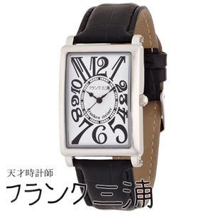 フランク三浦 FRANK MIURA 美しき革命という異名を持つ伝説の初号機(改) ホワイト文字盤 クオーツ メンズ 腕時計 FM01K-WH - 拡大画像