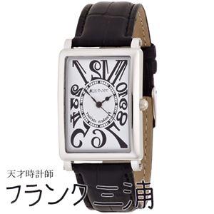 フランク三浦 FRANK MIURA 美しき革命という異名を持つ伝説の初号機 逆回転 ホワイト文字盤 クオーツ メンズ 腕時計 FM01-WH - 拡大画像