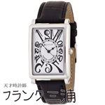 フランク三浦 FRANK MIURA 美しき革命という異名を持つ伝説の初号機 逆回転 ホワイト文字盤 クオーツ メンズ 腕時計 FM01-WH