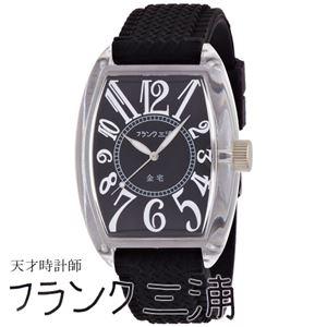 フランク三浦 FRANK MIURA 四号機(改) 金宅モデル(キムタクモデル) ブラック文字盤 クオーツ メンズ 腕時計 FM04K-BK - 拡大画像