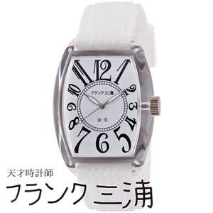 フランク三浦 FRANK MIURA 四号機(改) 金宅モデル(キムタクモデル) ホワイト文字盤 クオーツ メンズ 腕時計 FM04K-WH - 拡大画像