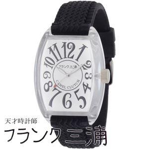 フランク三浦 FRANK MIURA 四号機(改) スペシャルギョーシェダイヤル ホワイト文字盤 クオーツ メンズ 腕時計 FM04NK-WH - 拡大画像