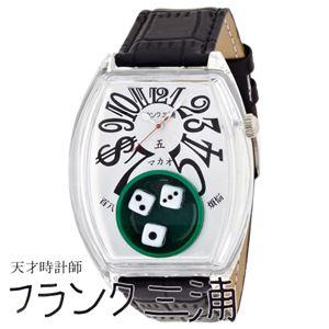 フランク三浦 FRANK MIURA 五号機(改) マカオデスティニー ホワイト文字盤 クオーツ メンズ 腕時計 FM05DK-WH - 拡大画像