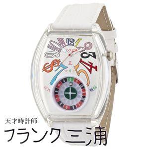 フランク三浦 FRANK MIURA 五号機(改) マカオロイヤル カラーホワイト文字盤 クオーツ メンズ 腕時計 FM05RK-CRWH - 拡大画像