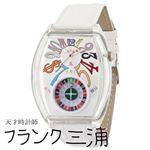 フランク三浦 FRANK MIURA 五号機(改) マカオロイヤル カラーホワイト文字盤 クオーツ メンズ 腕時計 FM05RK-CRWH