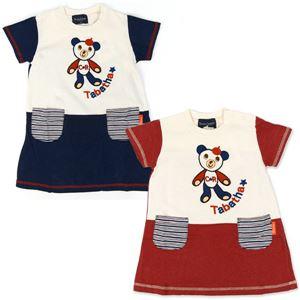 カラーホワイト&レッド Tabatha CRAYON 刺繍半袖ワンピース サイズ90cm