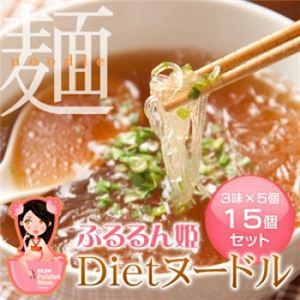 ぷるるん姫Dietヌードル15個セット - 拡大画像