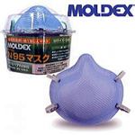 MOLDEX 医療プロ用 N95マスク ロッカー5枚入り エックスエスサイズ
