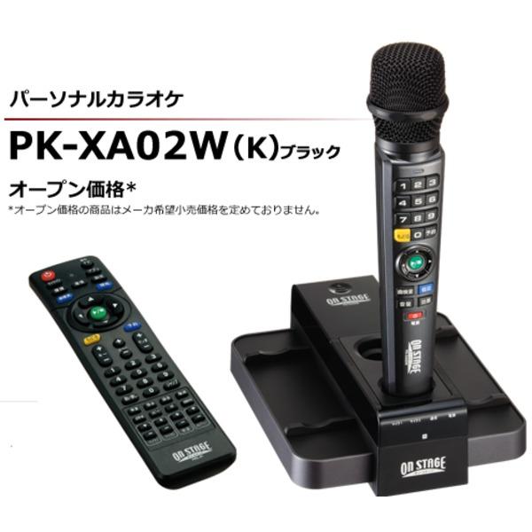 【送料無料】ON STAGE(オンステージ) パーソナルカラオケ(本体) PKXA02W