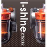 サイクロン掃除機 「i-shine」 IFD-151 オレンジ【2個セット】