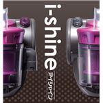 サイクロン掃除機 「i-shine」 IFD-152 パープル【2個セット】