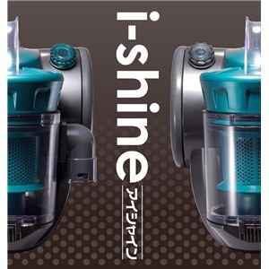 サイクロン掃除機 「i-shine」 IFD-153 ブルー【2個セット】 - 拡大画像