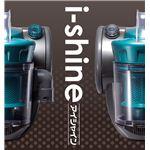 サイクロン掃除機 「i-shine」 IFD-153 ブルー【2個セット】