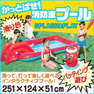 Bestway かっとばせ消防車プール IFD-171【5個セット】