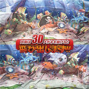 Bestway 3D海賊宝探し・ラウンドプール IFD-180【5個セット】の写真2