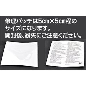 Bestway 3D海賊宝探し・ラウンドプール IFD-180【5個セット】の写真5