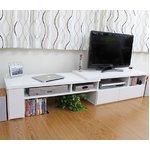 伸縮TVボード ホワイト TV-1100WH