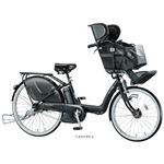 BRIDGESTONE (ブリヂストン) 自転車本体/電動自転車 アンジェリーノ e 26インチ 内装3段 T.クロツヤケシ