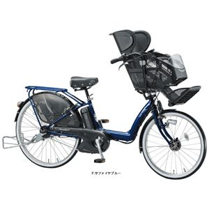 BRIDGESTONE (ブリヂストン) 自転車本体/電動自転車 アンジェリーノ e 26インチ 内装3段 P.サファイヤブルー - 拡大画像