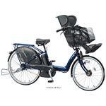 BRIDGESTONE (ブリヂストン) 自転車本体/電動自転車 アンジェリーノ e 26インチ 内装3段 P.サファイヤブルー