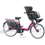 BRIDGESTONE (ブリヂストン) 自転車本体/電動自転車 アンジェリーノ e 26インチ 内装3段 T.Xシャーベットピンク