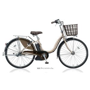 BRIDGESTONE (ブリヂストン) 自転車本体/電動自転車 アシスタ DX 26インチ 内装3段 MXプレシヤスベージュ - 拡大画像