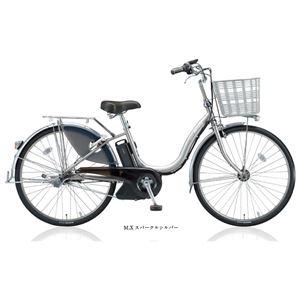 BRIDGESTONE (ブリヂストン) 自転車本体/電動自転車 アシスタ DX 24インチ 内装3段 M.Wスパークルシルバー - 拡大画像