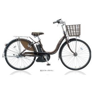 BRIDGESTONE (ブリヂストン) 自転車本体/電動自転車 アシスタ DX 24インチ 内装3段 E.Xビターブラウン - 拡大画像
