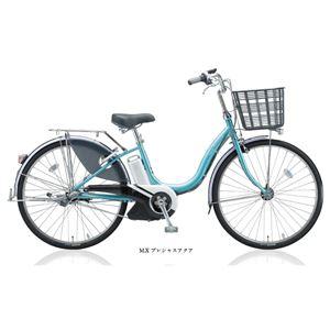 BRIDGESTONE (ブリヂストン) 自転車本体/電動自転車 アシスタ DX 24インチ 内装3段 M.Xプレシャスアクア - 拡大画像