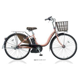 BRIDGESTONE (ブリヂストン) 自転車本体/電動自転車 アシスタ DX 24インチ 内装3段 M.Xピンクゴールド - 拡大画像