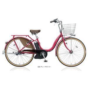 BRIDGESTONE (ブリヂストン) 自転車本体/電動自転車 アシスタ DX Special 24インチ 内装3段 E.Xディープピンク - 拡大画像