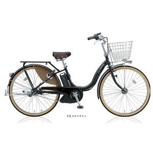 BRIDGESTONE (ブリヂストン) 自転車本体/電動自転車 アシスタ DX Special 24インチ 内装3段 T.Xクロツヤケシ - 拡大画像