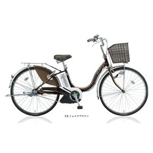 BRIDGESTONE (ブリヂストン) 自転車本体/電動自転車 アシスタライト 24インチ 内装3段 P.Xショコラブラウン - 拡大画像