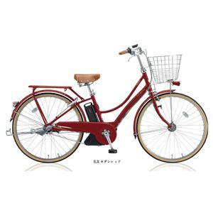 BRIDGESTONE (ブリヂストン) 自転車本体/電動自転車 アシスタポルク 26インチ 内装3段 E.Xモダンレッド - 拡大画像