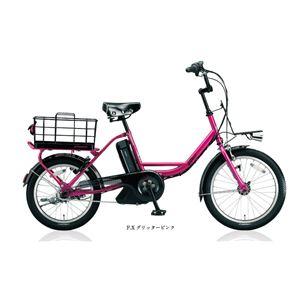 BRIDGESTONE (ブリヂストン) 自転車本体/電動自転車 ジョシスワゴン?E.A. 20インチ 内装3段 F.Xグリッターピンク - 拡大画像