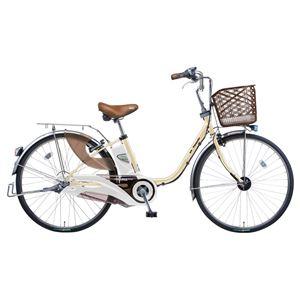 Panasonic(パナソニック) VIVI EX 24インチ アレックスフレーム 内装3段変速 ロイヤルミルクティ 電動補助自転車