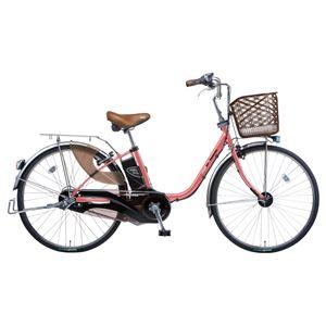 Panasonic(パナソニック) VIVI EX 26インチ アレックスフレーム 内装3段変速 ヴェルドピンク 電動補助自転車