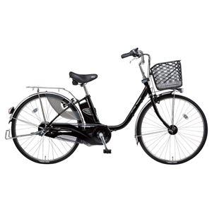 Panasonic(パナソニック) VIVI DX 26インチ アレックスフレーム 内装3段変速 ピュアブラック 電動補助自転車