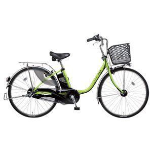 Panasonic(パナソニック) VIVI DX 26インチ アレックスフレーム 内装3段変速 フレッシュグリーン 電動補助自転車