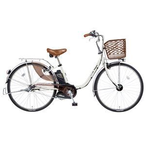 Panasonic(パナソニック) VIVI SX 24インチ アレックスフレーム 内装3段変速 ココモミルク 電動補助自転車
