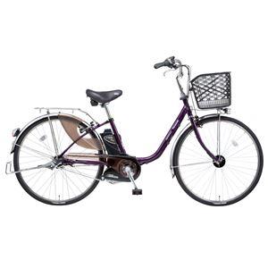 Panasonic(パナソニック) VIVI SX 24インチ アレックスフレーム 内装3段変速 グラマラスパープル 電動補助自転車