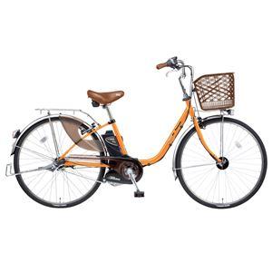 Panasonic(パナソニック) VIVI SX 26インチ アレックスフレーム 内装3段変速 シアーオレンジ 電動補助自転車