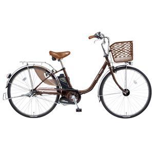 Panasonic(パナソニック) VIVI SX 26インチ アレックスフレーム 内装3段変速 チョコブラウン 電動補助自転車