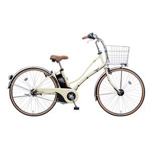 Panasonic(パナソニック) ViVi Latte 26インチ アレックスフレーム 内装3段変速 アイボリーホワイト 電動補助自転車