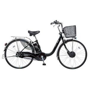 Panasonic(パナソニック) ViVi CHARGE W 26インチ アレックスフレーム 内装3段変速 ピュアブラック 電動補助自転車